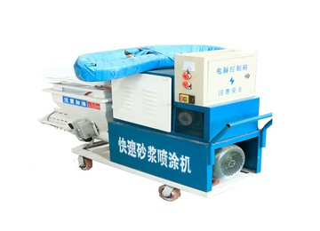 GLP-311 Mortar Plastering Machine