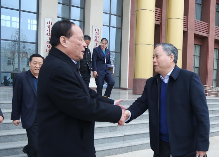 Warm Welcome Shandong Provincial Bureau Of Statistics Leadership Visit China Coal Group Again